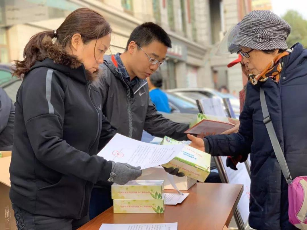 国研开展西城区中心街道人口抽样调查工作