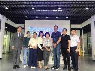 北京市东城区发展和改革委员会领导一行莅临kok体育官方链接科技调研指导