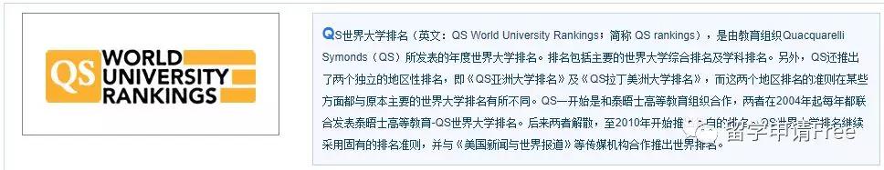 捷报!2020年QS世界大学排名发布!马来亚大学~世界级名校TOP100榜上有名!