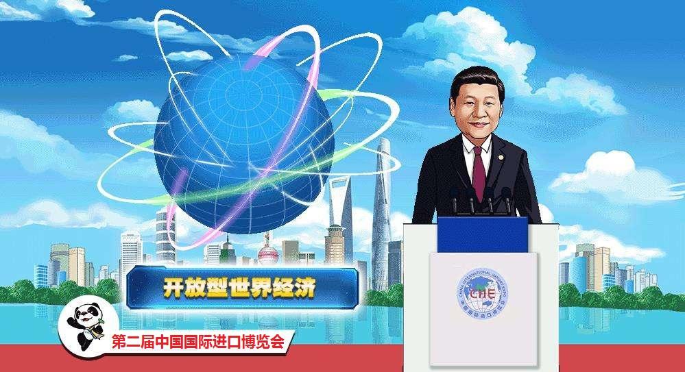 进博会 | 上海海关发布优化跨境贸易营商环境首批政策:肉类和化妆品将快速通关
