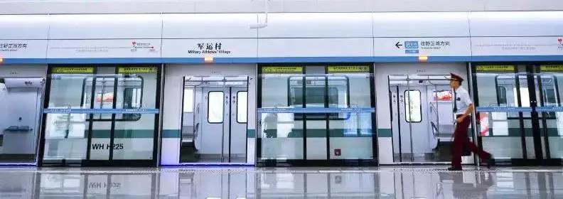 又有一条地铁开通!双11坐地铁来光谷5折吃饭,回家竟免费开走一辆车!