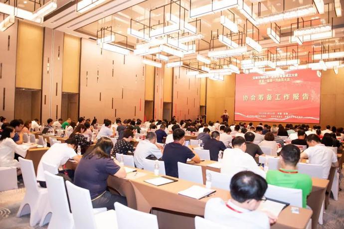 重磅,深圳市物联网产业协会第一届第一次会员大会成功召开