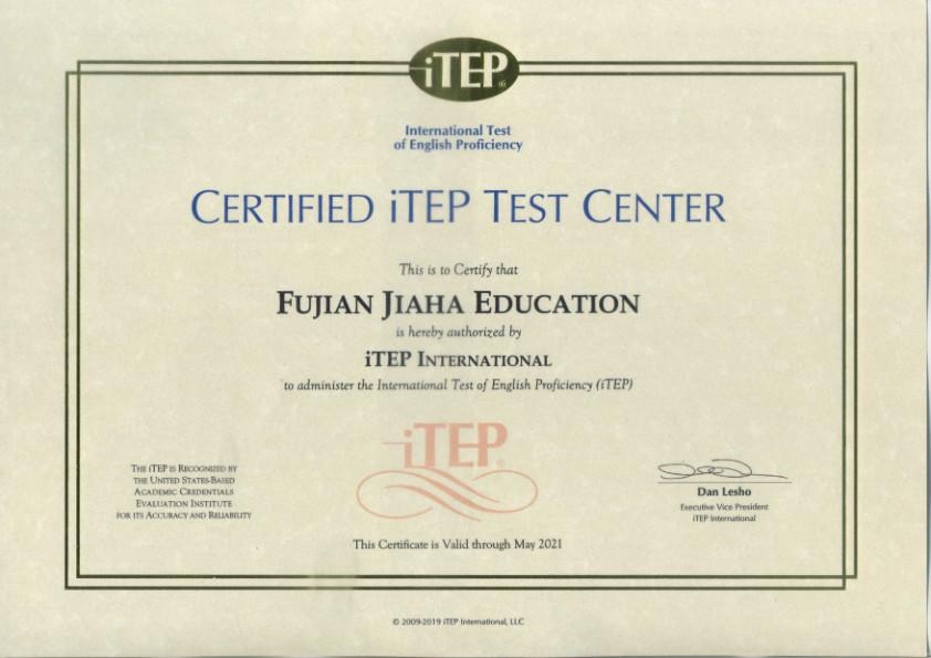 加哈教育 | ITEP考试官方授权考点