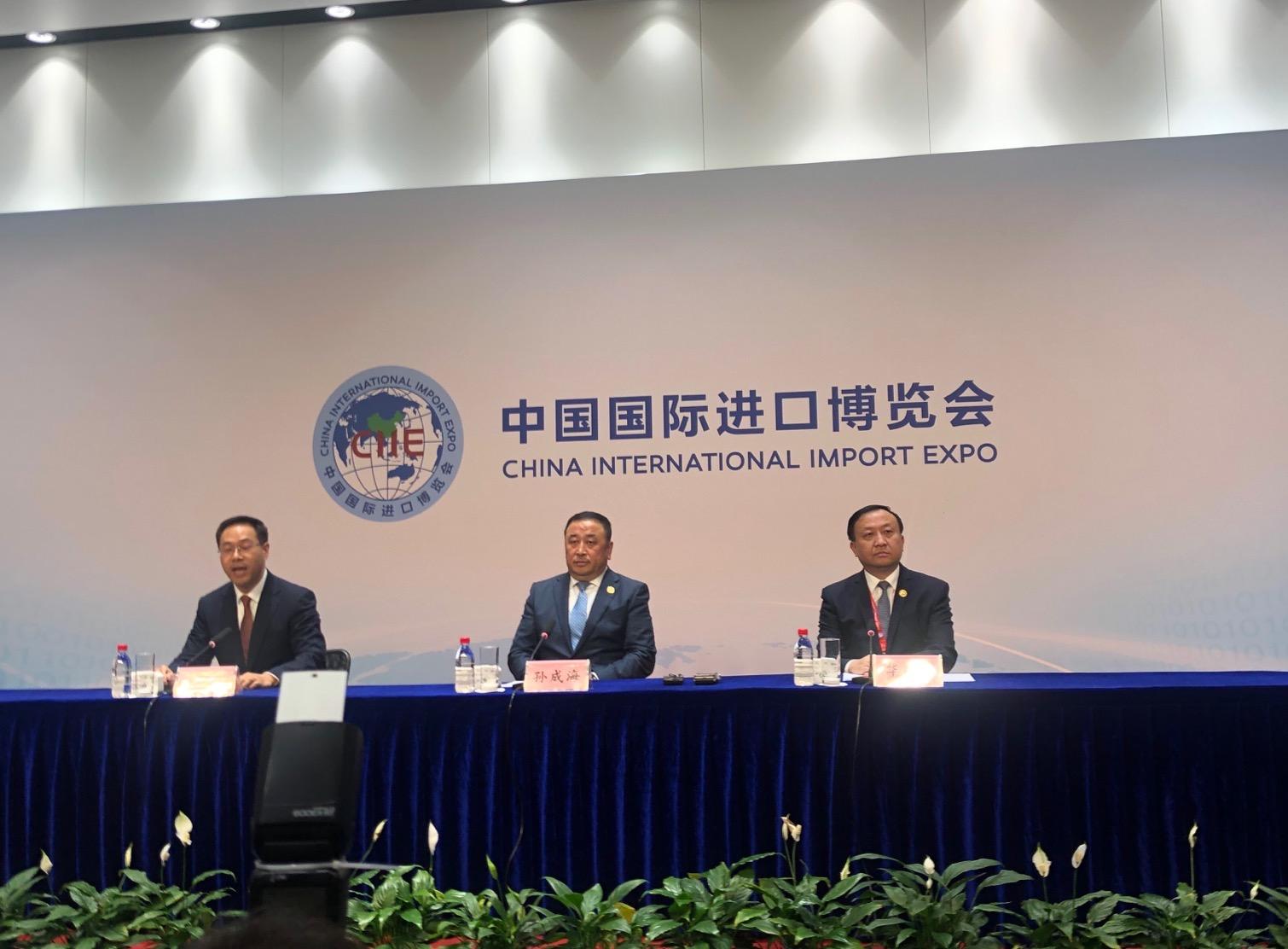 第二届中国国际进口博览会闭幕 累计意向成交711.3亿美元