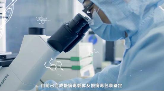 bob棋牌生物科技创新成就,令全世界瞩目
