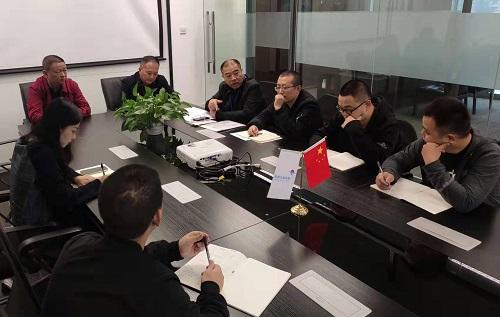 集团公司召开部门负责人任职会议