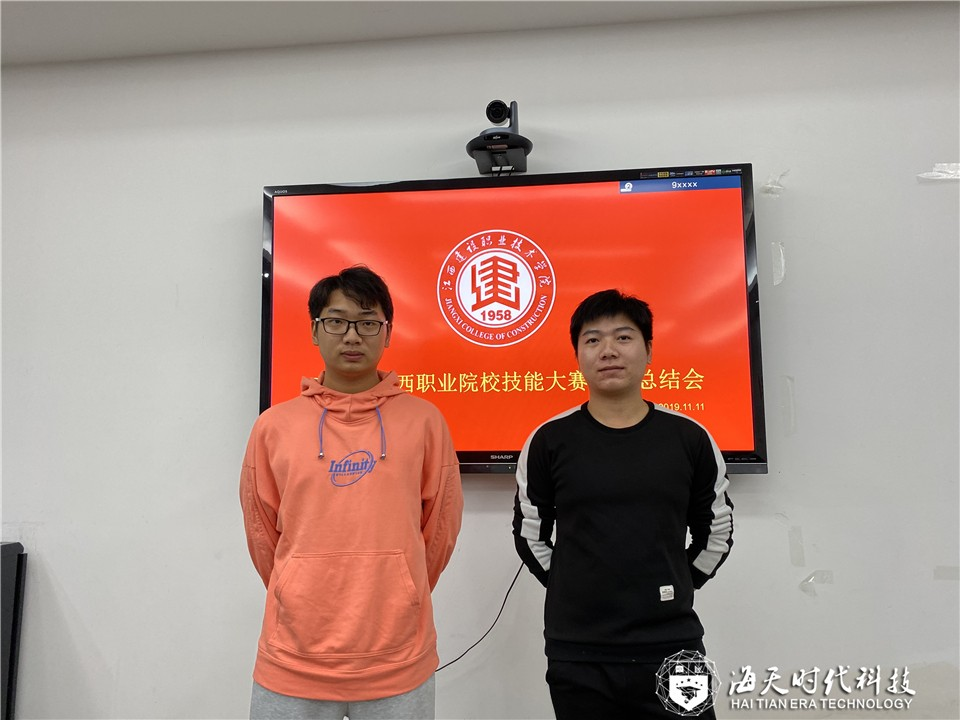江西建院建装ballbet学子获得江西省建筑装饰技能应用大赛第一名
