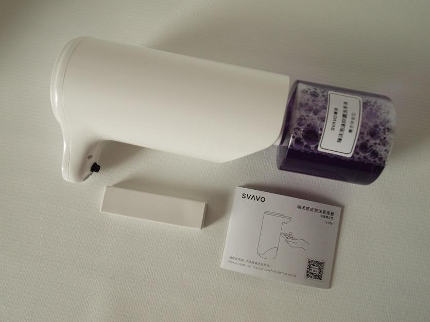 医生家庭的洗手推荐 - 瑞沃智能洗手液机
