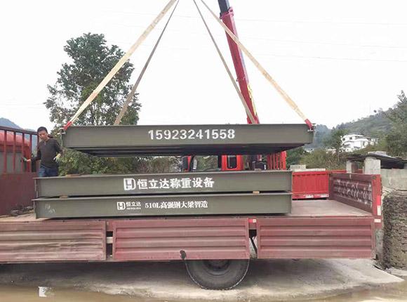 贵州铜仁地磅秤3*16米120吨安装成功
