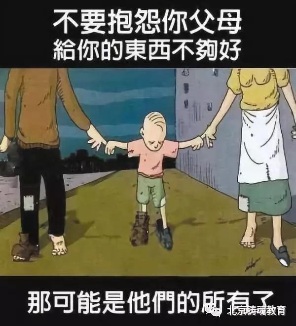 孩子缺失责任感的叛逆,家长可有方法改观?(二十二)