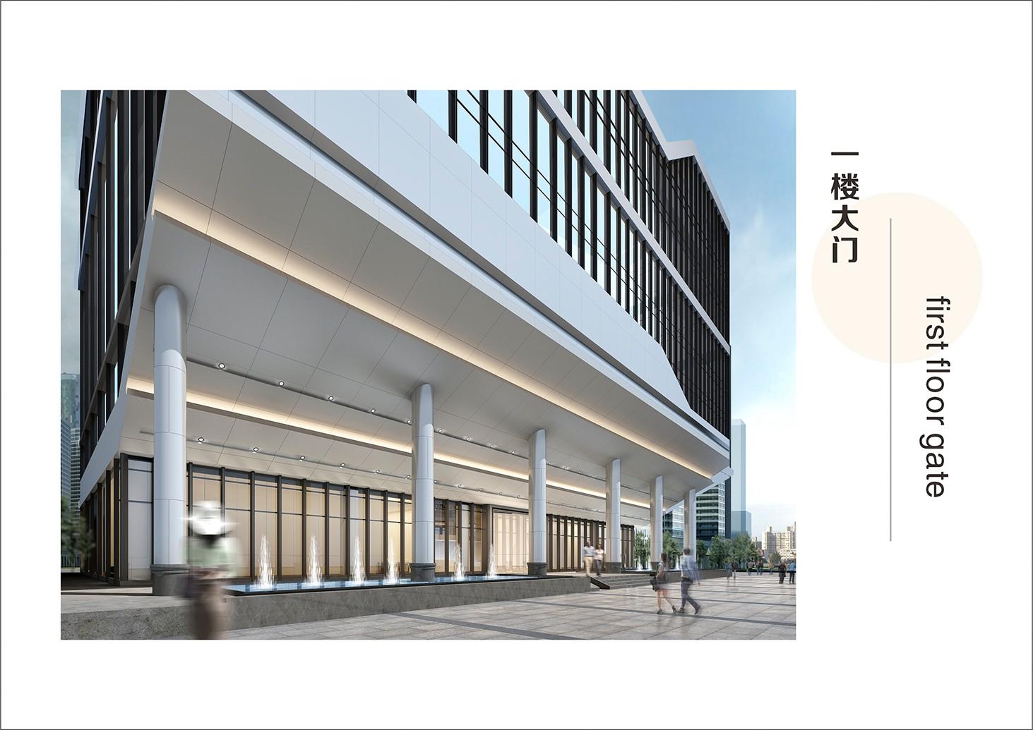深圳平安银行总行南塔.办公大楼