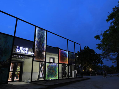 校园环境 | 夜景