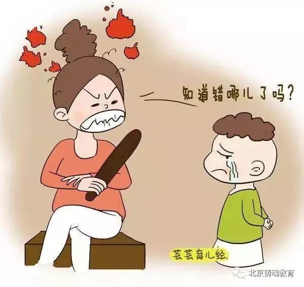 孩子厌学逃学,家长可有妙招处理?(二十四)