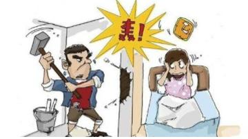 家庭噪音比较大,如何解决