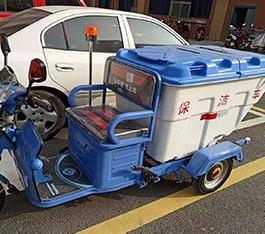 广东宏德物业郑州分公司-----三轮保洁车