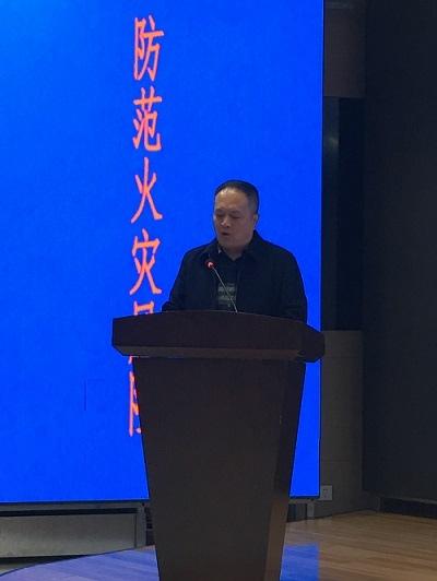 道和远大集团总裁陈小勇出任四川省万博体育平台协会副会长