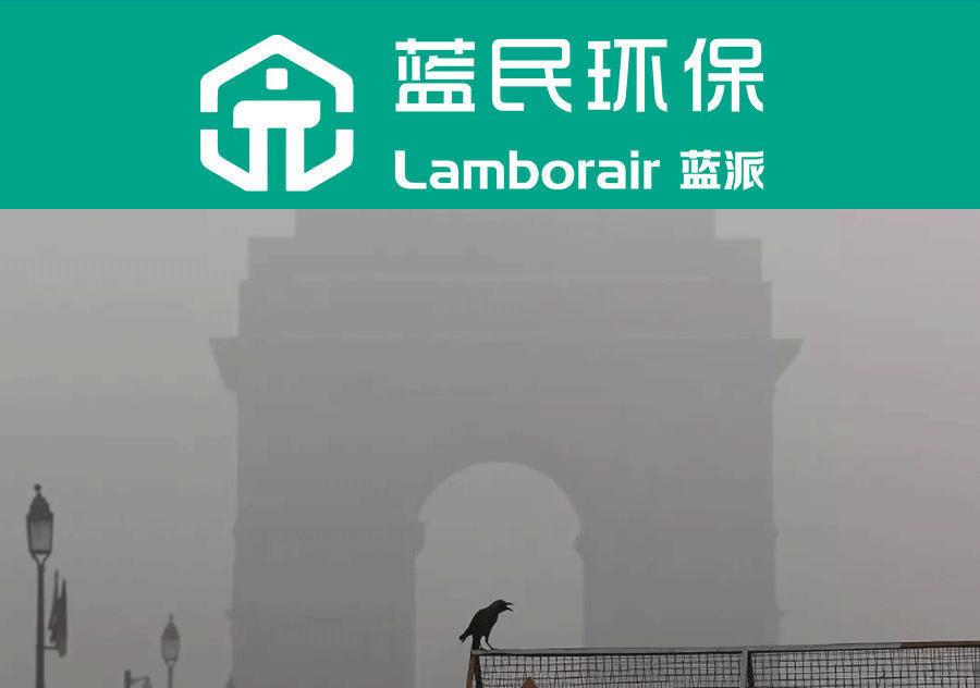 一周资讯|秋冬季节,室内外空气污染不可小觑