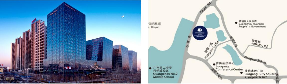 【邀请函】2019高能计算机&英特尔数字政务产品发布会