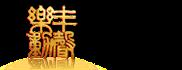 丰声乐动北京文化发展有限公司
