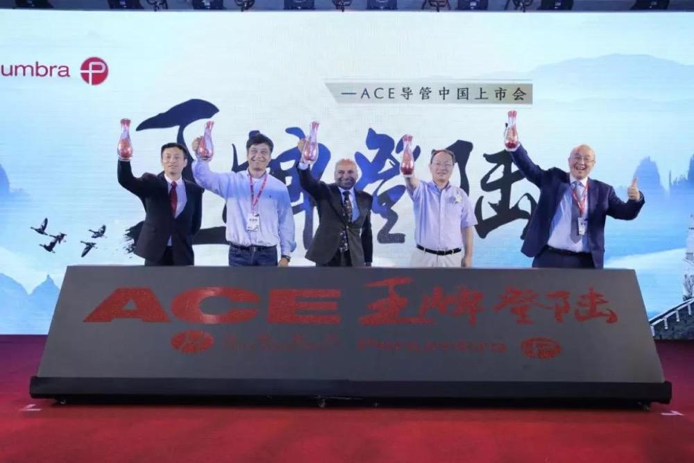 会议报道|传承、守护、与时俱进——王牌登陆!ACE中国上市会议报道|传承、守护、与时俱进——王牌登陆!ACE中国上市