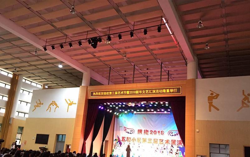 深圳五和学体育馆