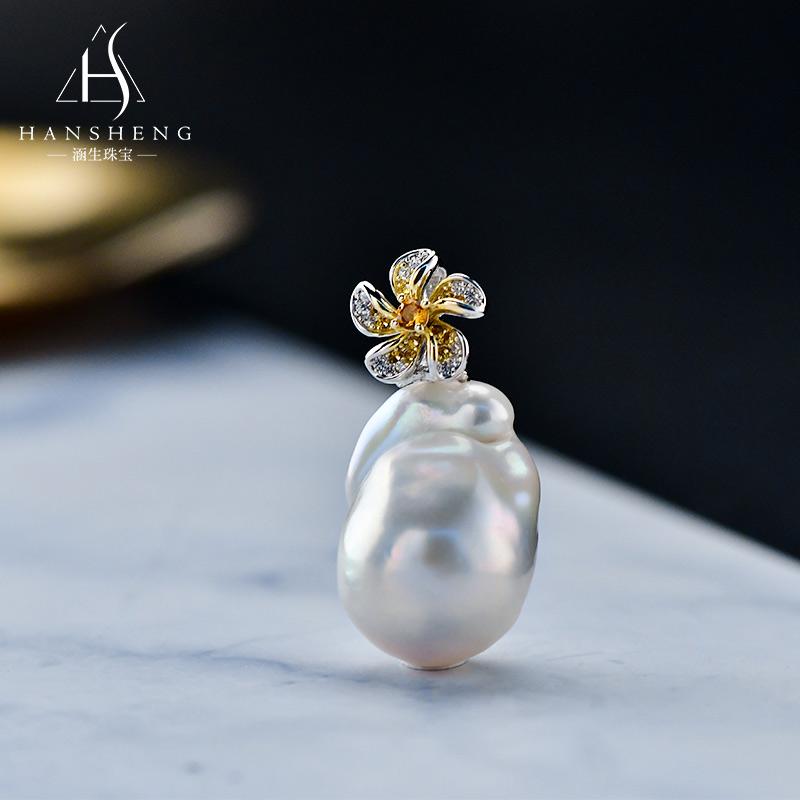异形珍珠,你身边独一无二的臻品