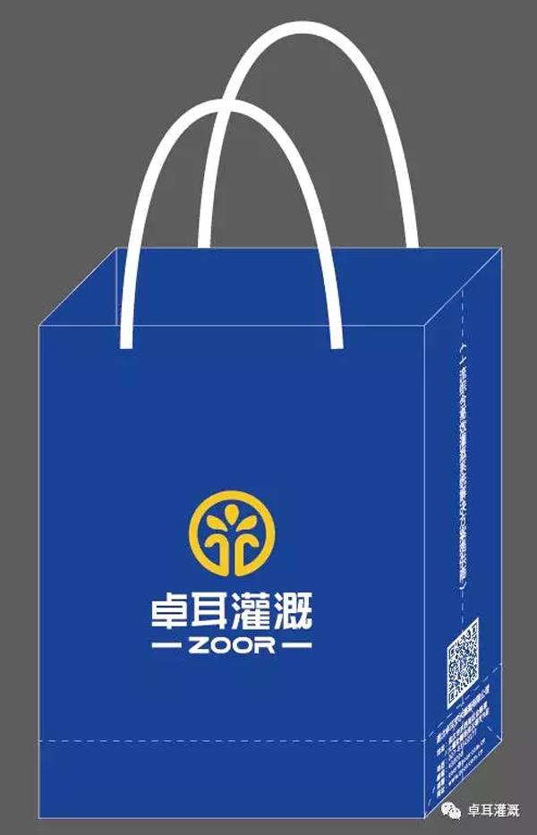 湖北省猕猴桃产业吹响集结号——省猕猴桃产业培训会将在武汉举办