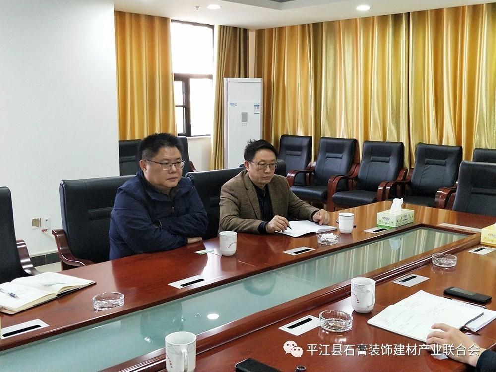 唐绍林董事长参观考察平江县高新产业园