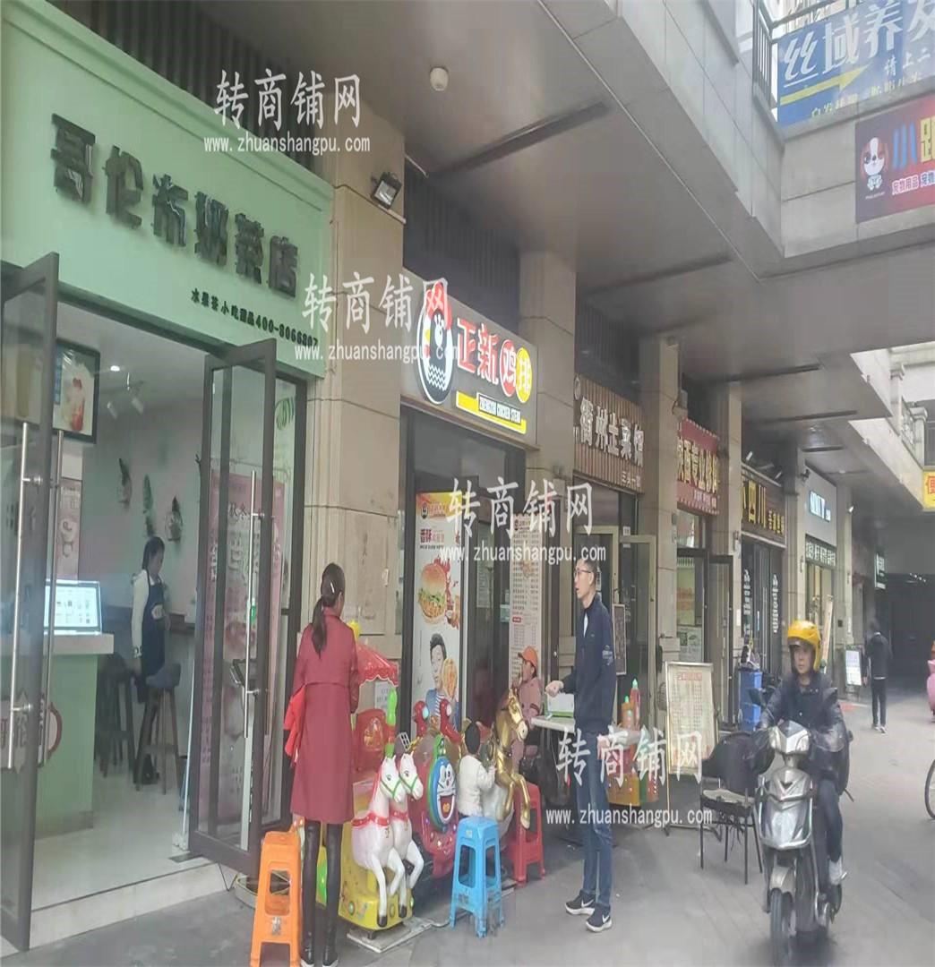 大型小区商业街旺铺转让