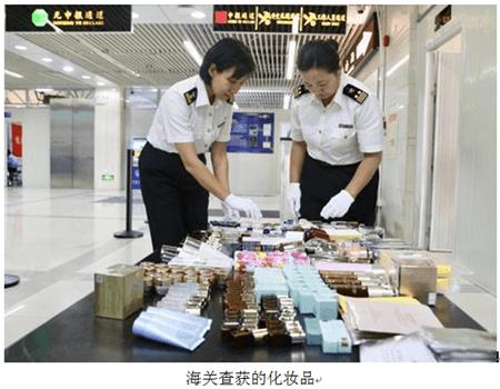 一内地旅客欲带300余件化妆品进境 被珠海海关截查