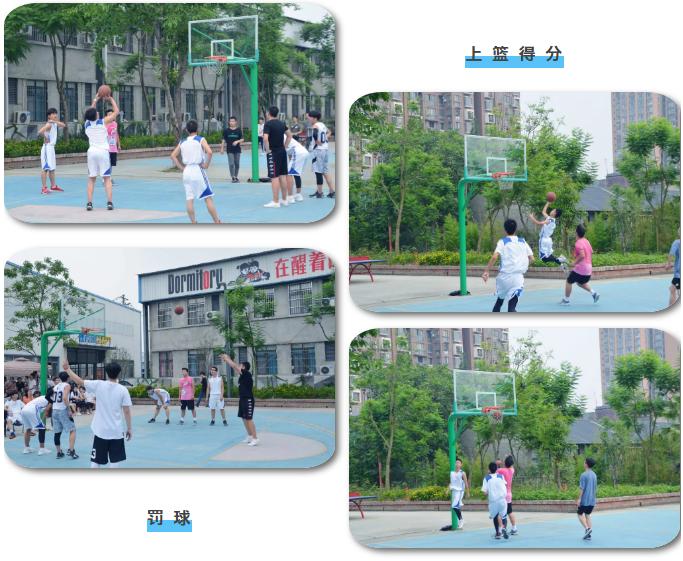 上坤校园友谊篮球赛