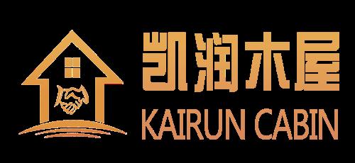 全木屋定制-满洲里凯润木业有限公司