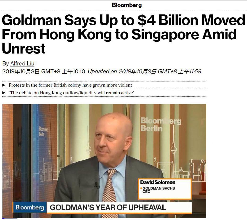 3个月,280亿从香港流向新加坡,新加坡银行开户受热捧!