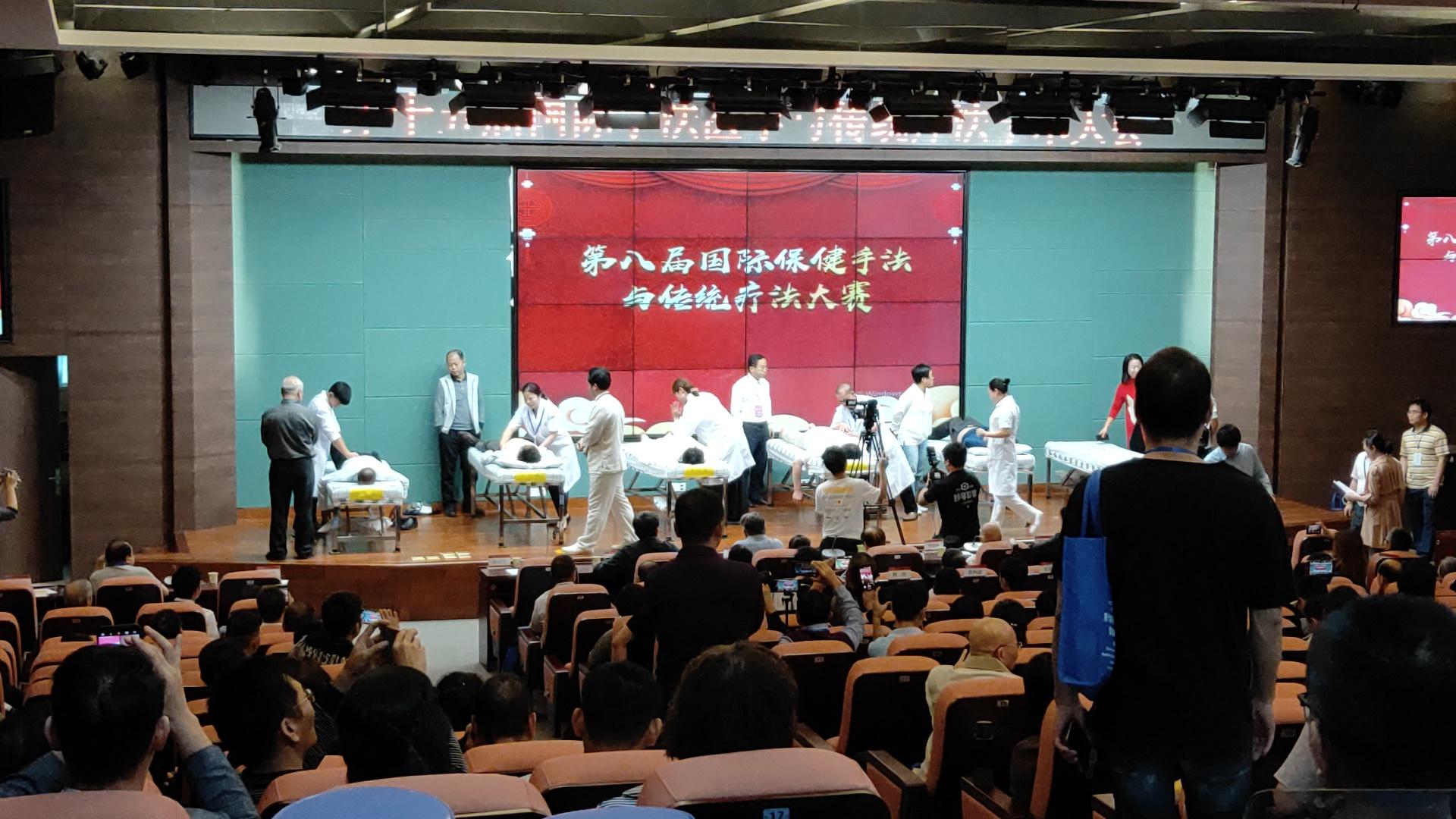 展筋丹药业携平乐学派、秦教授共同参与国际手法医学与传统疗法专病学术大会