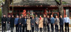 智能信息两化驱动中医现代发展 ——中国生物医学工程学会医学人工智能分会智能中医学组成立