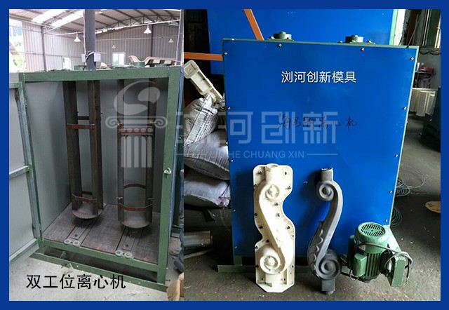 圍欄護堤機械設備