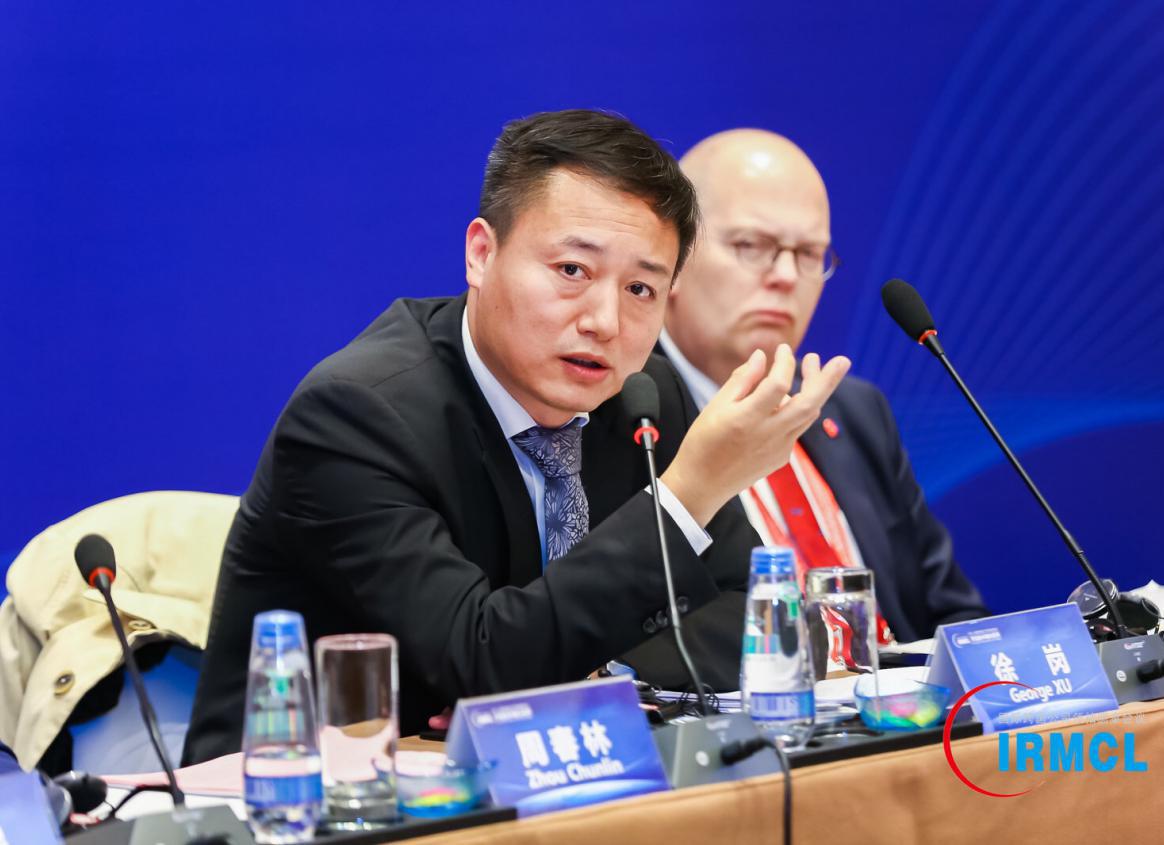2018 中欧工商领袖合作论坛