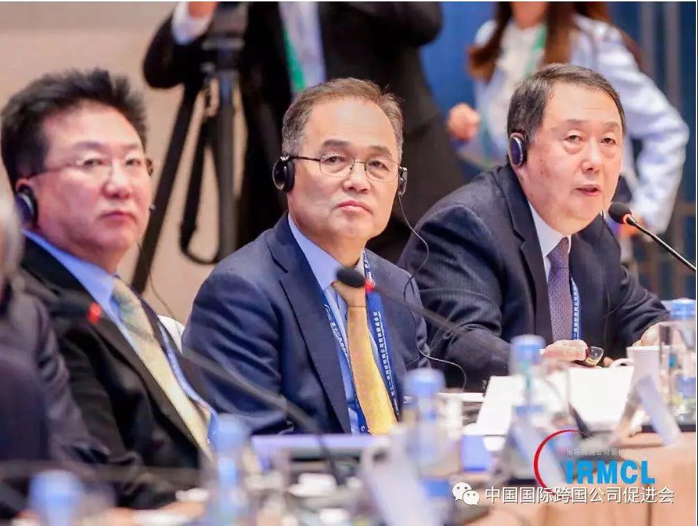 2018|中韩工商领袖合作论坛