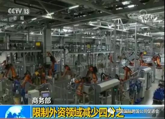 商务部:中国营商环境不断优化