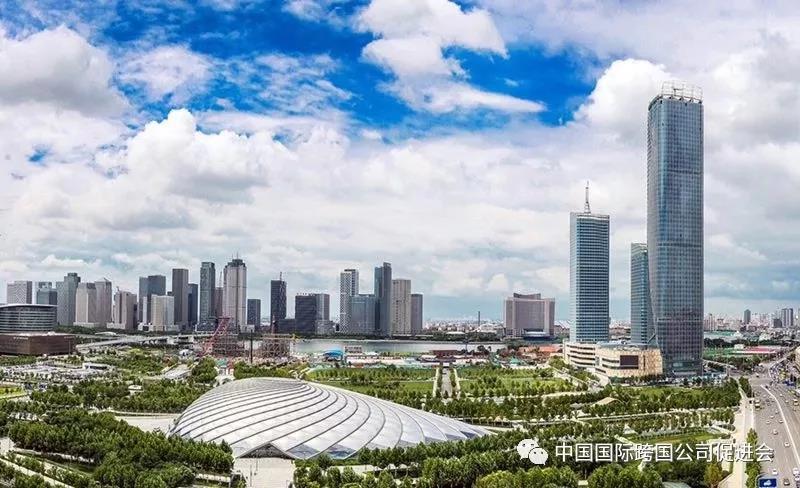 北方网:第十一届国际跨国公司领袖圆桌会议在天津滨海新区举行