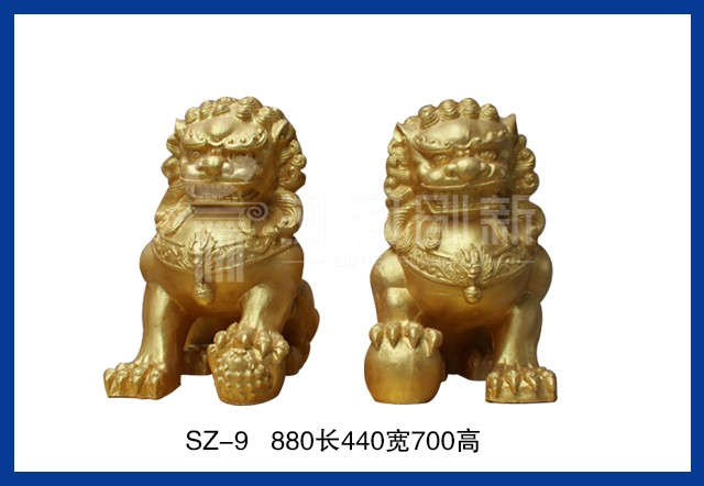 大獅子模具