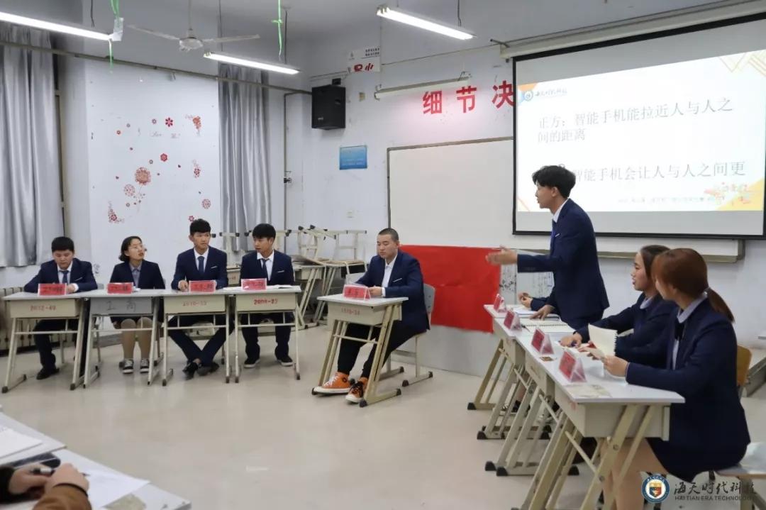 争锋相对辩天下——郑州信息科技ballbet贝博app下载BB平台建筑工程BB平台辩论赛