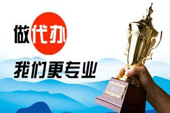 北京市承诺制政策的解读