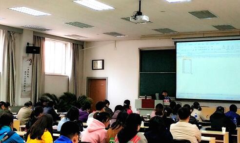 数据国研为中国运载火箭技术研究院举办统计人员素质提升专题培训班
