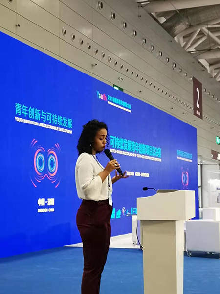 英迈思高光展商之旅 | 2019年国际青年创新大会圆满落幕