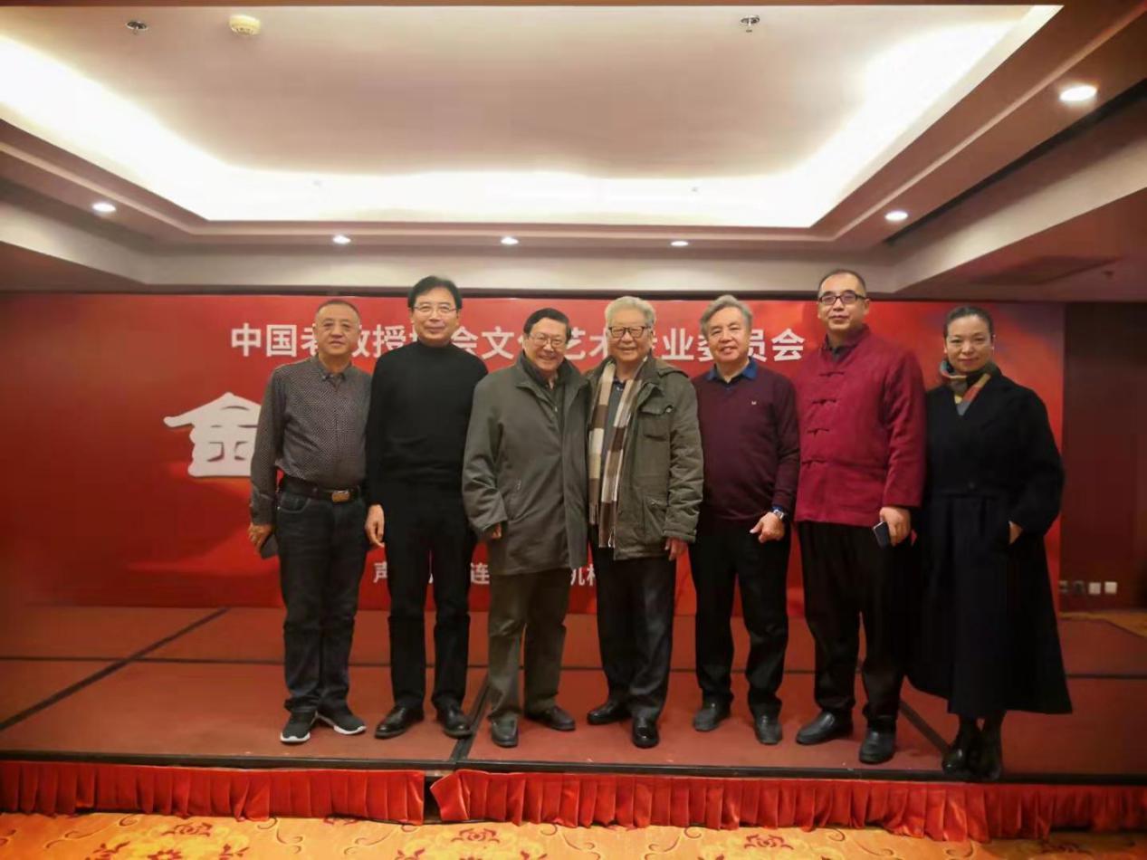 万博登陆官网四位教师作为新会员加入中国老教授协会文化专业委员会并参加2019年金秋联谊会