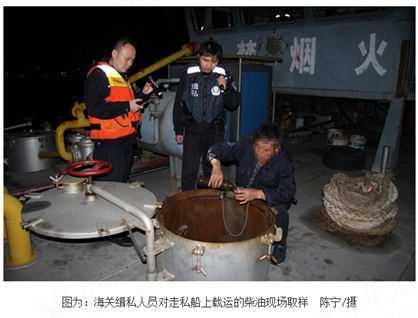 南京海关重拳出击查获涉嫌走私成品油1248吨 抓获8名犯罪嫌疑人