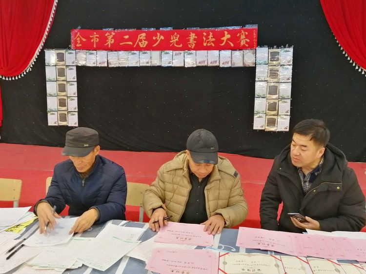 珲春市举办第二届少儿书法大赛