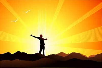 5个诀窍教你如何变为成功者