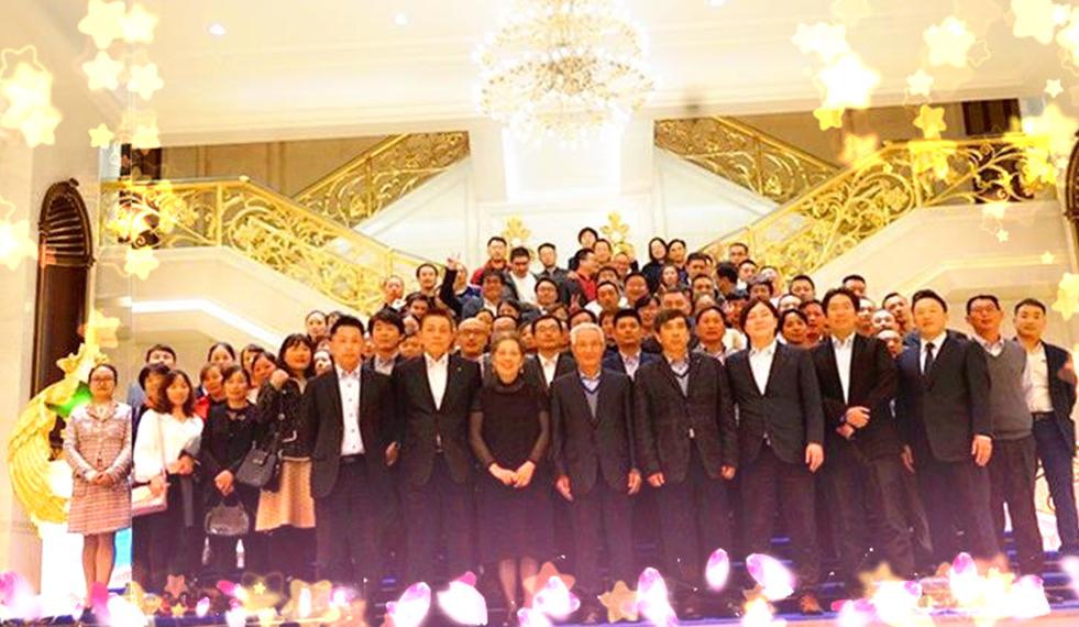 上海日研&味研贸易成立20周年庆典